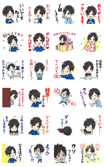 161114 LINE Stickers List (7)