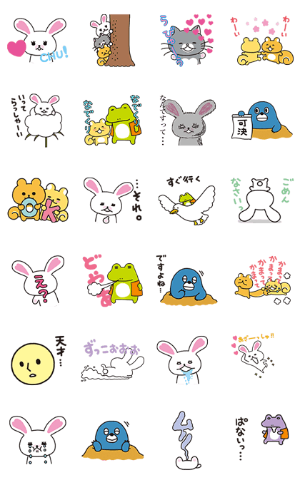 161114 LINE Stickers List (9)