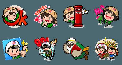 161115 Free LINE Stickers (11)