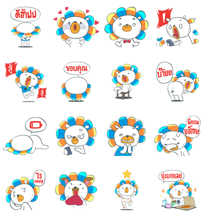 161115 Free LINE Stickers (12)