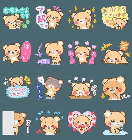 161115 Free LINE Stickers (7)