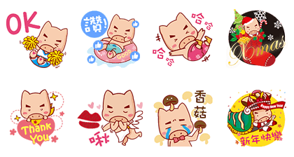 161115 Free LINE Stickers (8)