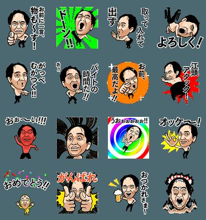 161121 LINE  Stickers List 11 (11)