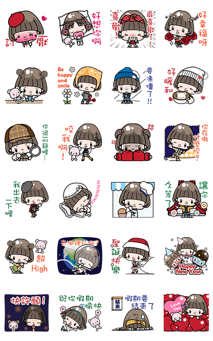 161121 LINE  Stickers List 11 (12)