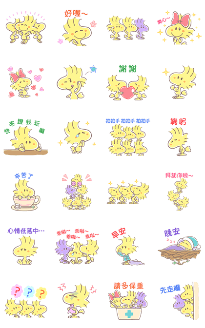 161121 LINE  Stickers List 11 (6)