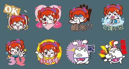 161122 Free LINE Sticker (4)