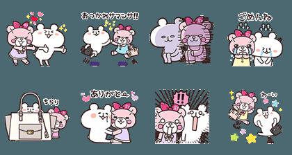 161122 Free LINE Sticker (7)