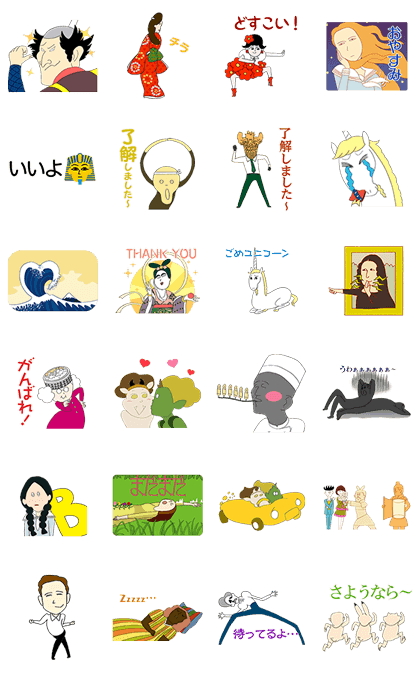 161128 LINE Stickers List (12)