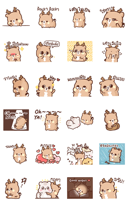 161128 LINE Stickers List (6)