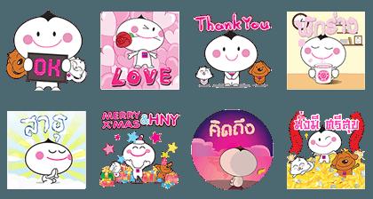 161129 Free LINE Stickers (10)