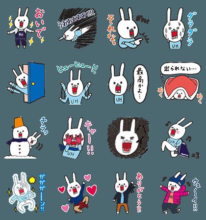 161129 Free LINE Stickers (12)