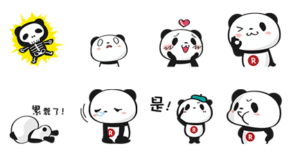 161129 Free LINE Stickers (6)