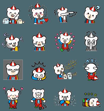 161129 Free LINE Stickers (8)