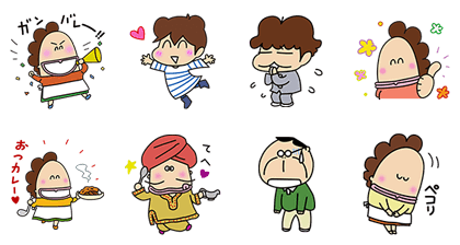 161205 LINE Stickers List (15)