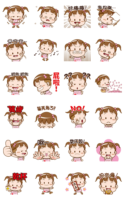 161205 LINE Stickers List (5)