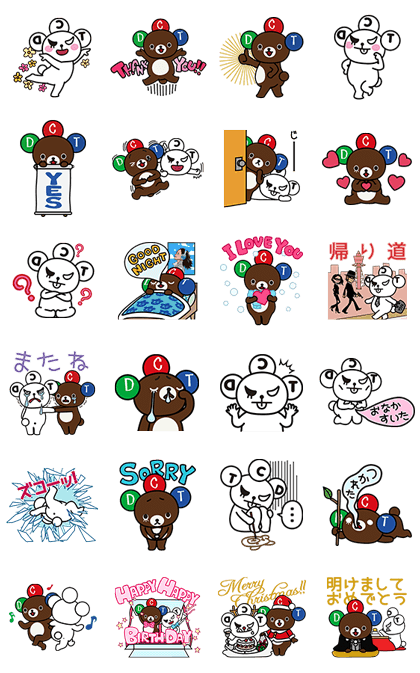 161205 LINE Stickers List (8)