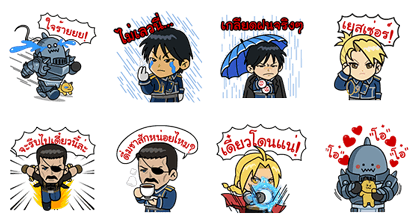 161206 Free LINE Stickers (13)