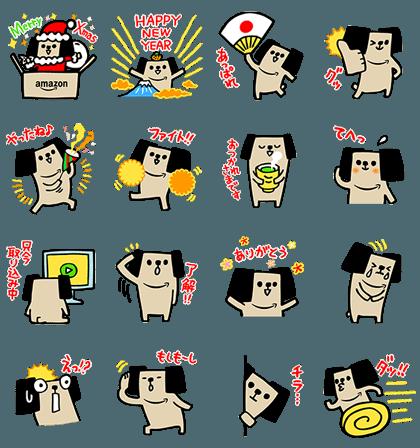 161206 Free LINE Stickers (14)