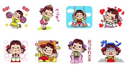 161206 Free LINE Stickers (17)