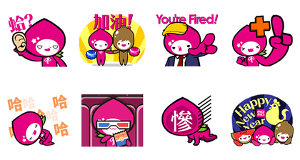 161206 Free LINE Stickers (18)