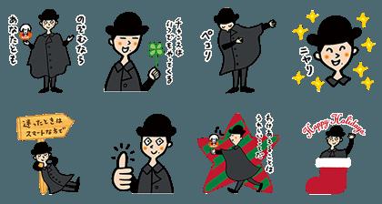 161206 Free LINE Stickers (19)