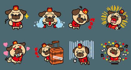 161206 Free LINE Stickers (22)