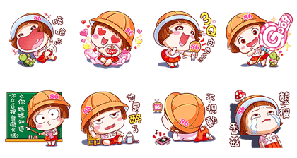 161206 Free LINE Stickers (3)