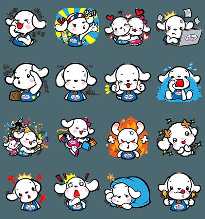 161206 Free LINE Stickers (8)