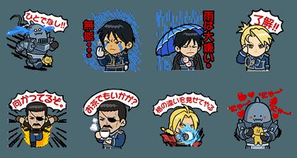 161206 Free LINE Stickers (9)
