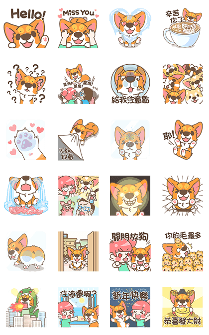 161212 LINE stickers List (10)