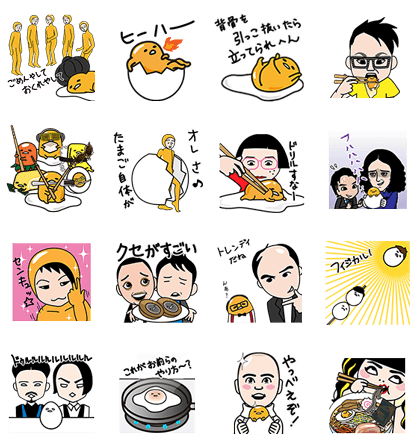 161212 LINE stickers List (5)