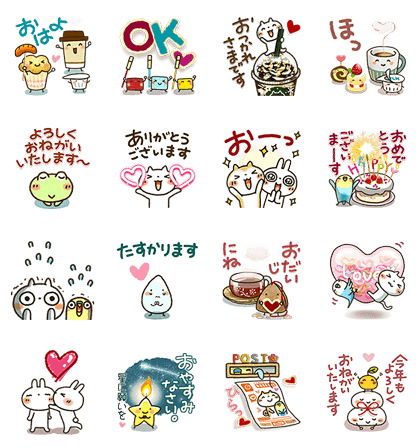 161212 LINE stickers List (6)