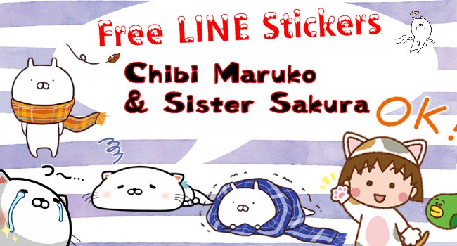 161213 Free LINE Stickers (1)