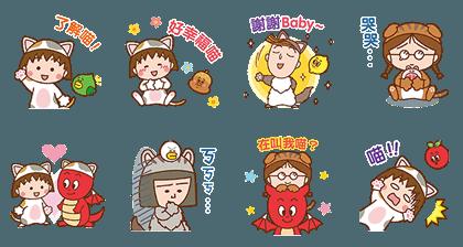 161213 Free LINE Stickers (11)台灣