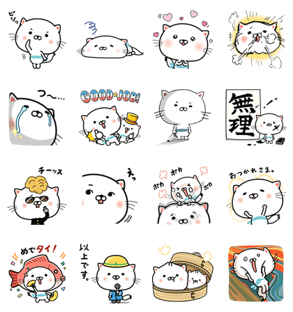 161213 Free LINE Stickers (12)