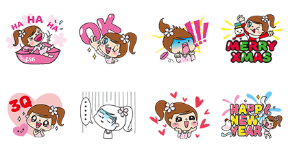 161213 Free LINE Stickers (13)