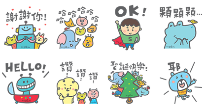 161213 Free LINE Stickers (16)