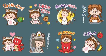 161213 Free LINE Stickers (2)日本