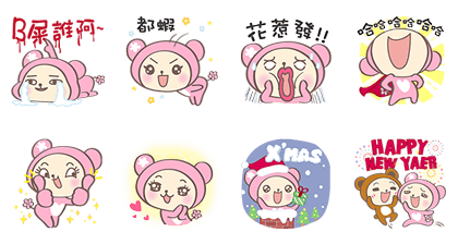 161213 Free LINE Stickers (4)