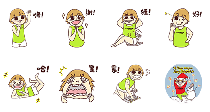 161213 Free LINE Stickers (5)