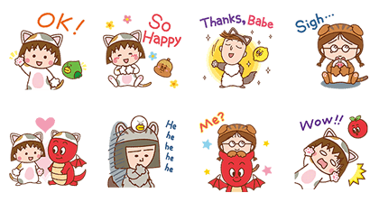 161213 Free LINE Stickers (6)全區