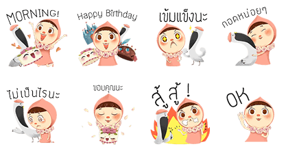 161213 Free LINE Stickers (8)