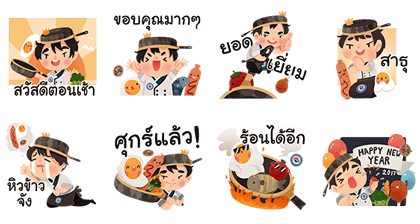 161213 Free LINE Stickers (9)