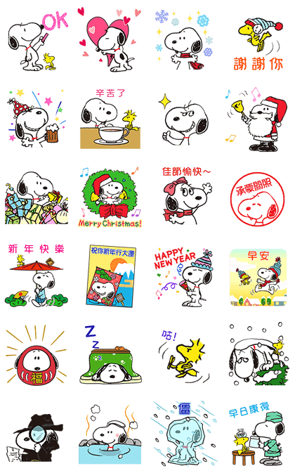 161219 LINE Stickers List (史努比台灣)