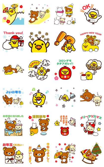 161219 LINE Stickers List (拉拉熊日本)