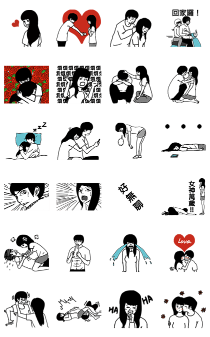 161219 LINE Stickers List (1)