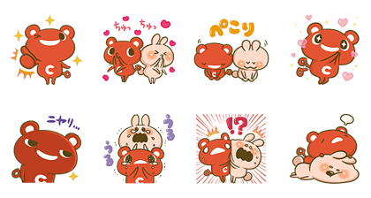161219 LINE Stickers List (10)