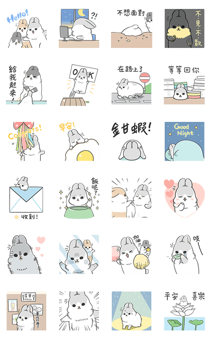 161219 LINE Stickers List (13)