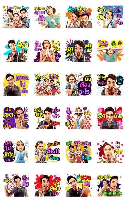 161219 LINE Stickers List (15)
