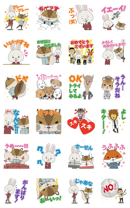 161219 LINE Stickers List (16)